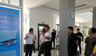 唐山市市委组织部常务副部长全荣哲来我园区考察和指导